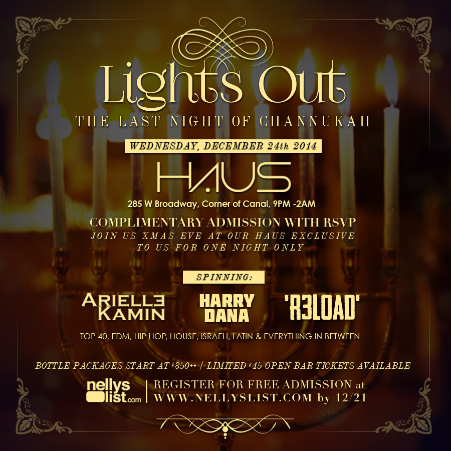 lightsout-flyer