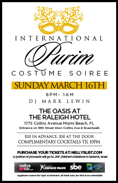 International Purim Contume Soiree